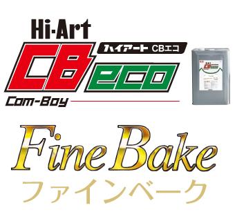 Hi-Art CBeco Com-Boy