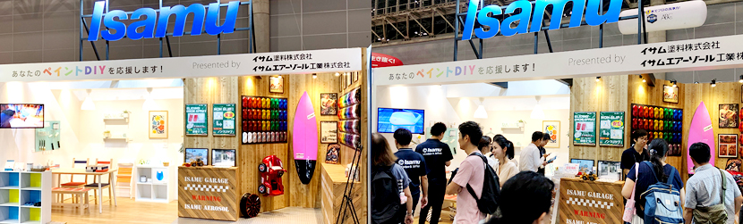 「JAPAN DIY HOMECENTER SHOW 2019」に出展