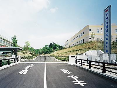 イサム塗料滋賀工場